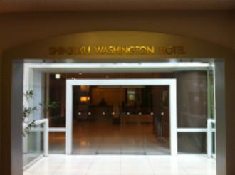 本館3階入り口