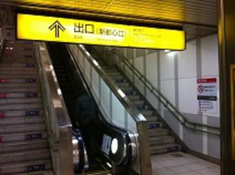 都営新宿線/京王新線ホームから新都心口改札へ