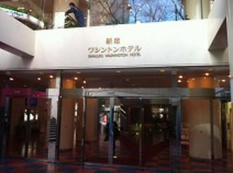 新宿ワシントンホテル本館地下1階入り口