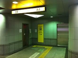 エレベーターがあります